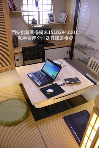 西安榻榻米自動升降麻將桌 西安茶樓裝修 西安棋牌室設計
